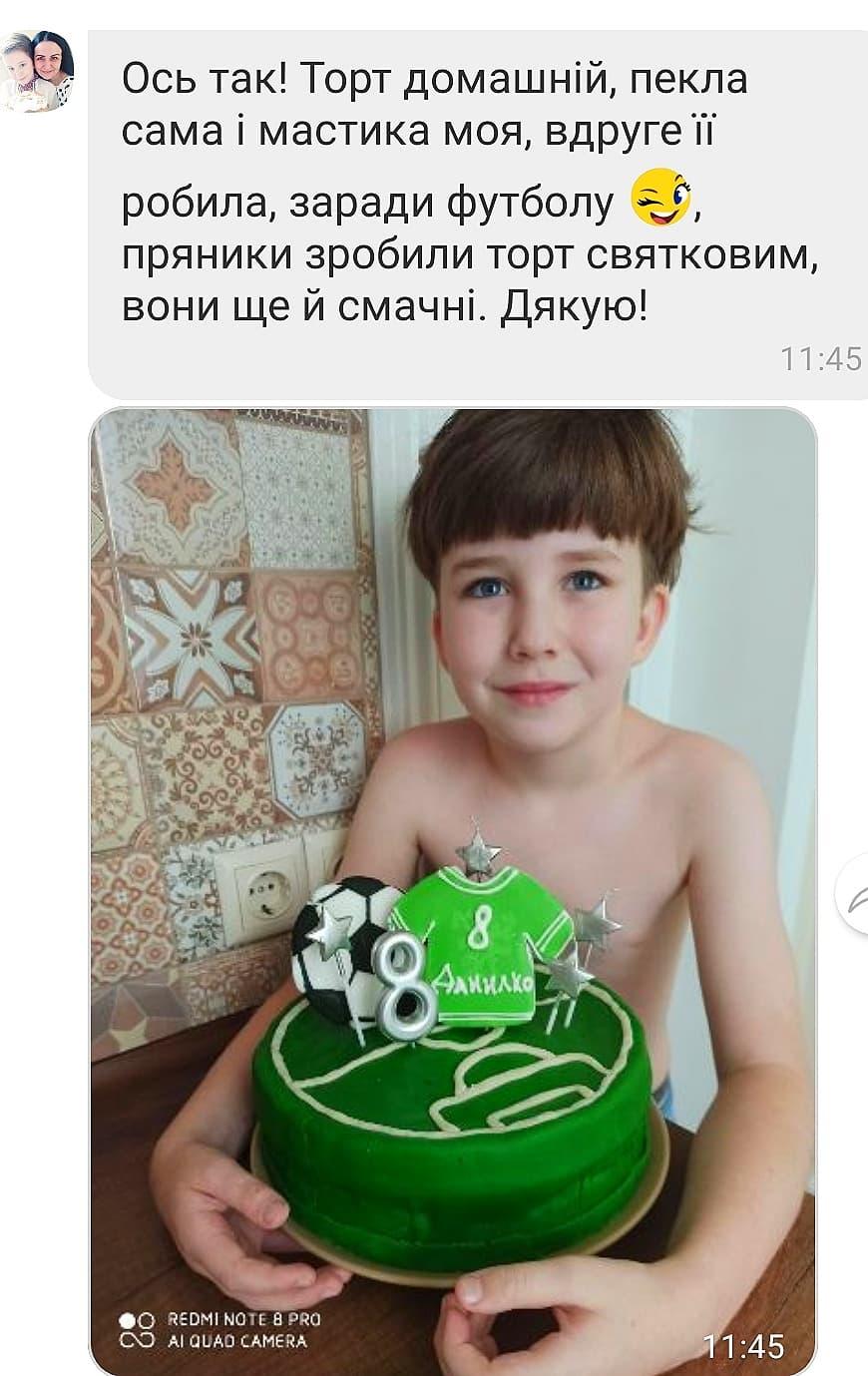 пряники футбол для хлопчика отзыв