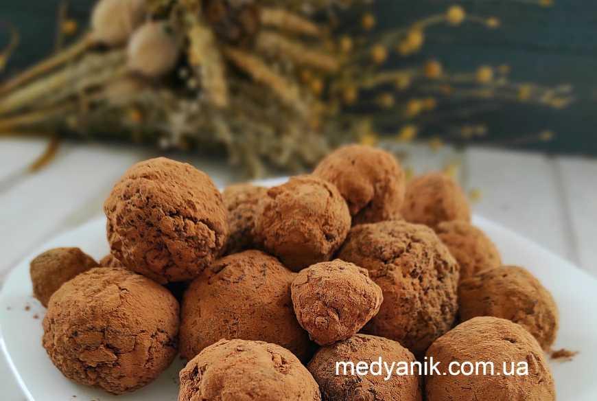 медові цукерки пряники